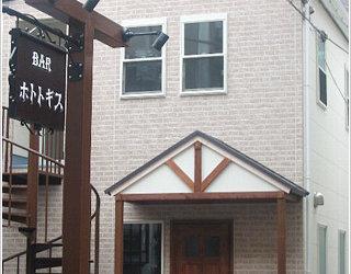 八王子市 BARホトトギス様店舗【木造2×4工法】